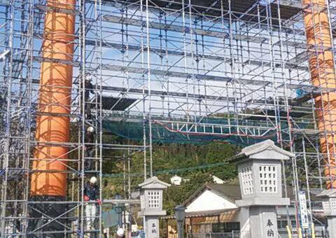 竹田市*扇森稲荷神社 鳥居改修工事